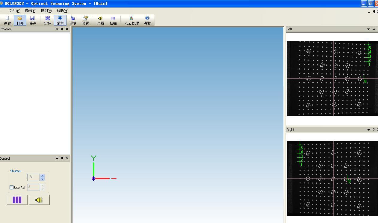 图 1-4  系统的软件操作界面