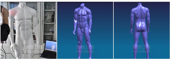 """三维扫描仪应用在人体相关行业,如量身定制、刑侦学、人像打印等等 标准人台、人体模型的建立 服装用标准人台、人体模型是企业用于纸样设计、研究进行服装立体设计裁剪的重要工具之一。""""暖体假人""""是用于测量、评价服装的隔热、透湿等舒适 指标的重要工具;标准人体模型则专门用于服装压力、宽松量的研究。设计师可以在人模上直接进行服装设计、样板的修改订。应用这一技术同样能建立特体模型开展对特殊体型的服装产品的研究(驼背、肥胖、以及人体在不同状态下的皮肤的拉伸变形等研究服装放松量等问题)。  量身定制 1、量身定制系统是"""