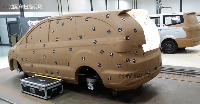 汽车油泥模型扫描现场