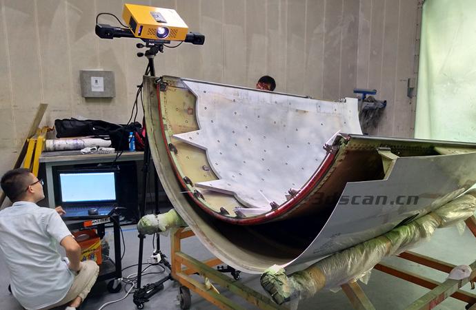 飞机引擎罩内壁扫描现场图