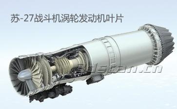飞机涡轮发动机叶片三维检测